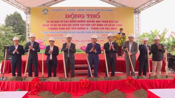 Bán Nhanh Lô Đất Mặt Đường Kinh Doanh Tốt Hoàng Hoa Thám, Tp Bắc Ninh, Bắc Ninh - 534640
