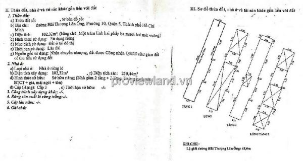 Cần Bán Nhà Quận 5, Hcm, Mt Hải Thượng Lãn Ông, 4X25M, 3 Lầu, Sổ Hồng - 571225